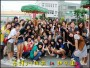 中台灣山海屯體驗之旅─學生班遊